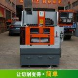 鉅匠科技JNC540S小型數控精雕機