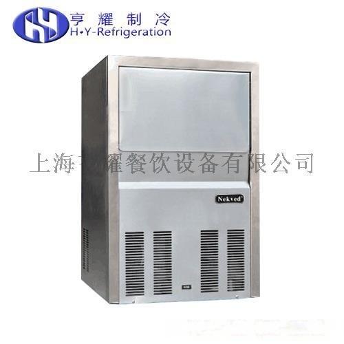 方形冰制冰机图片|半方形冰制冰机产量|雪花冰制冰机售价|上海月形冰制冰机