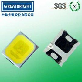 2835贴片led灯珠-白光/彩光