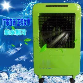 MFC2500移动式冷风机厂房空调冷风机批发
