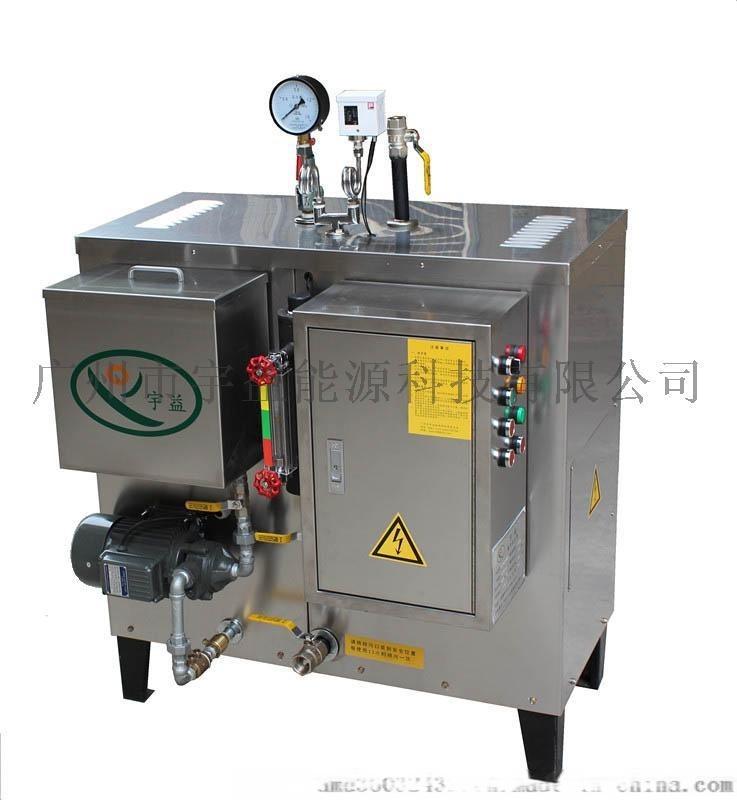 化妆品厂反应釜、夹层锅专用的电热锅炉、72KW蒸汽量的蒸汽发生器