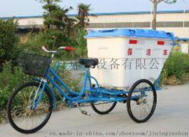 人力保洁车  人力三轮环卫车