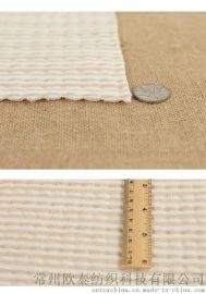 彩棉夹棉保暖布料 有机棉纯棉空气层内衣卫衣面料   婴幼儿棉布