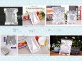 铝箔包装袋,尼龙铝箔包装袋,防静电铝箔包装袋