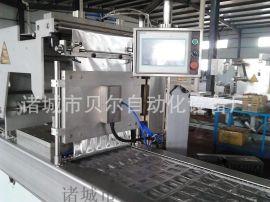 保鲜膜机器怎么使用-贝尔420保鲜膜包装机使用视频