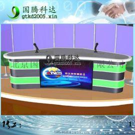 國騰科達演播室桌子 北京直播桌 演播桌 訪談桌 新聞桌 校園廣播桌 播音桌