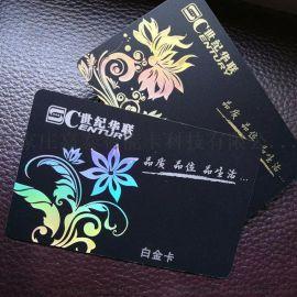 专业生产磁条卡乐凯低抗磁条PVC卡