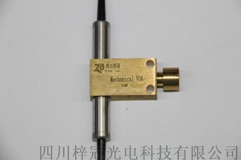上海供应980/1064nm机械式衰减器