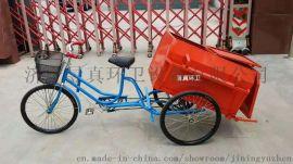 人力三轮车 环卫三轮车 脚踏自卸垃圾车