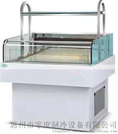 上海冷澳冷柜面包店蛋糕展示柜冷藏柜三明治柜冰淇淋柜