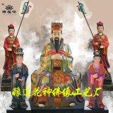 道教玉皇大帝1.8米王母娘娘神像河南佛像生產廠家