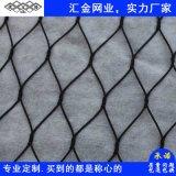 不锈钢编织绳网|不锈钢绳网 304材质|安平装饰不锈钢编织绳网