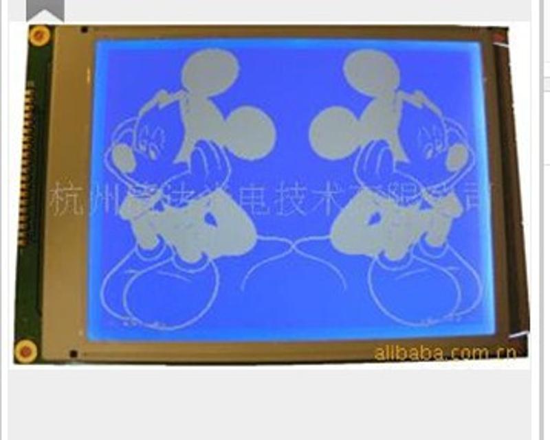 供應5.7寸注塑機液晶屏