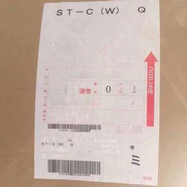 日本白板纸 日本进口白卡纸 500克600克白卡纸