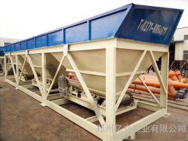 PLD1200混凝土配料机 两仓配料机 三仓配料机 混凝土搅拌机