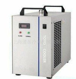 小型激光冷水机LX12工业循环水冷却器