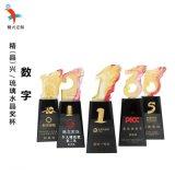 数字琉璃水晶奖杯 公司颁奖员工敬业奖杯 广州定制
