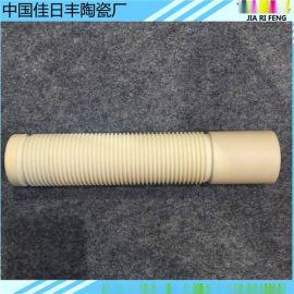 高导热散热片 异形订做氮化铝陶瓷新品氧化铝陶瓷片