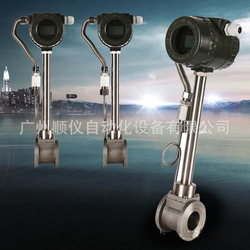 供应广东管道空气流量计、空压机流量计、气体压缩气流量计