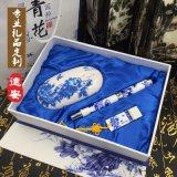 中国风青花瓷笔U盘鼠标三件套装 公司年会礼品商务礼品可定制logo