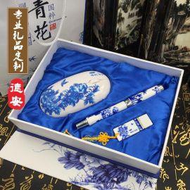 中國風青花瓷筆U盤鼠標三件套裝 公司年會禮品商務禮品可定制logo