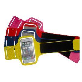 户外运动装备手机臂带包运动手臂带跑步手臂带运动臂LOGO定制