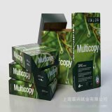 300g350g450g500g600g进口涂布牛卡纸 彩盒冷冻集束包装盒牛卡纸