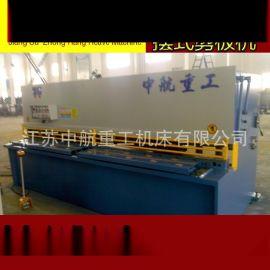江苏专业生产高品质 QC12Y液压摆式剪板机 操作方便 性能可靠