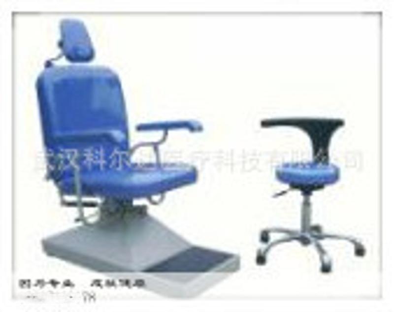 耳鼻喉科新型病人椅,液压检查治疗椅,五官科诊疗椅