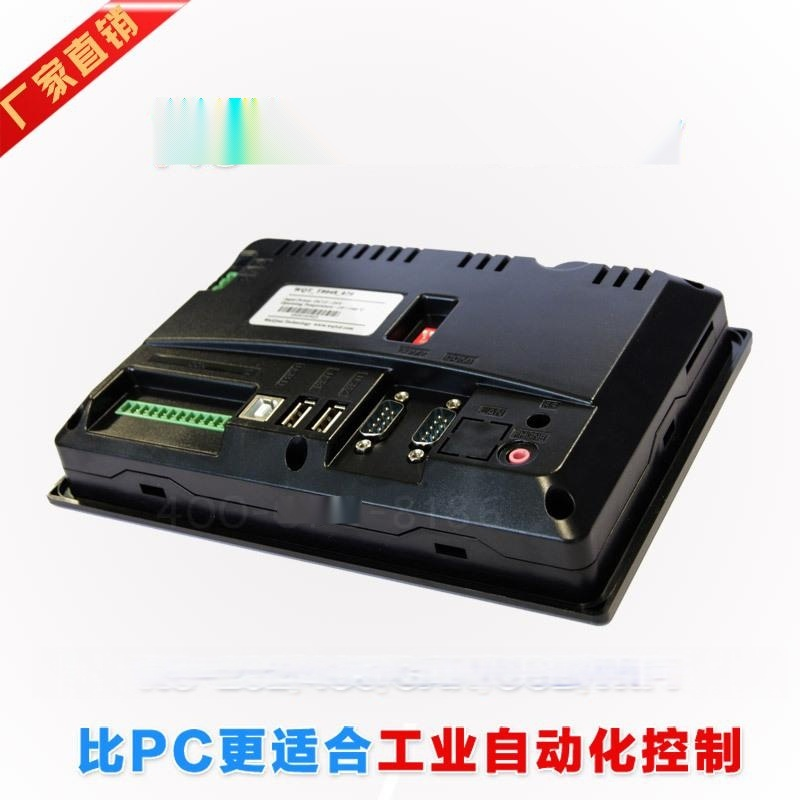 企业集采嵌入式工控一体机, 工业平板电脑
