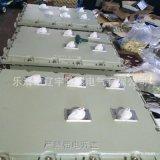 厂家供应 防爆配电箱 图纸定做 防爆控制箱