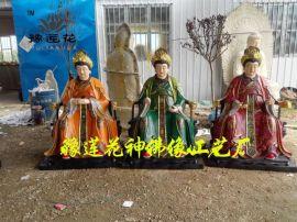 河南送子娘娘佛像厂 泰山圣母神像 子孙保生元君圣诞