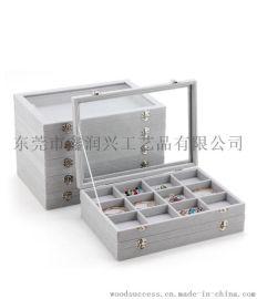高檔多層珠寶收納盒定製