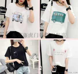 韩版T恤/便宜女式T恤/宽松大码女装短袖/库存服装