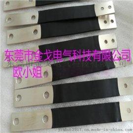 铜排软连接电流流经工件 开关母线伸缩节定制