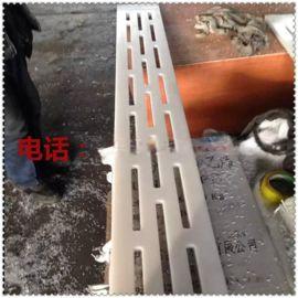 纸厂用耐腐pe真空吸水箱面板 抗老化耐温强
