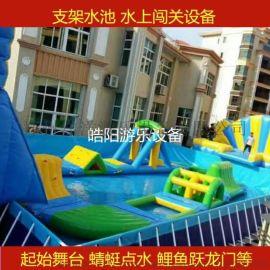 大型水上乐园设备户外儿童充气滑梯支架游泳池玩具