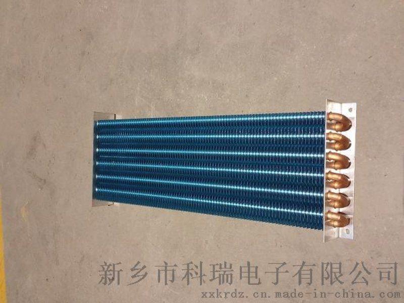 150#生化培養箱翅片蒸發器冷凝器