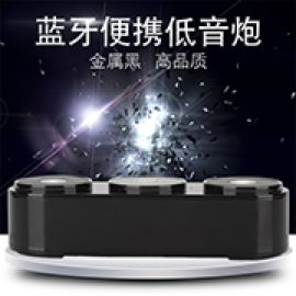 蓝牙音箱重低音炮插卡便携式手机无线通话小音响