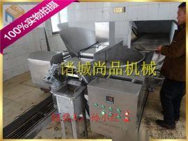 炸蚕豆油炸锅 蚕豆下出料脱油机 蚕豆拌料机多少钱