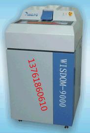 Wisdom 9000型 超级能量光谱仪