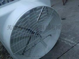 扬中车间通风设备,工厂排烟系统,环保空调报价