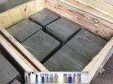 4目8目12目---20目不鏽鋼網 304 321 202過濾網 超寬不鏽鋼網