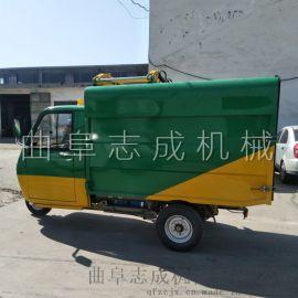 厂家供应小型电动环卫车全自动翻桶三轮车