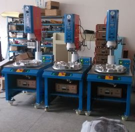 东莞超声波焊接机厂家 转盘超声波机供应 塑料超声波焊接机