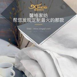 蘇州毛毯加工廠家馨格家紡專業解析家紡面料分類