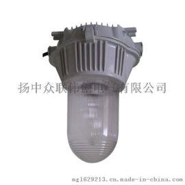 GC101防水防尘防震防眩灯