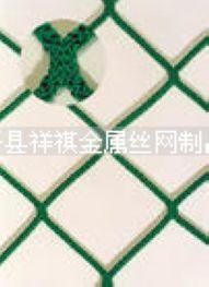 尼龙防护网
