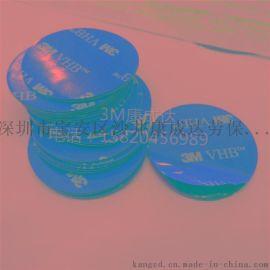 3M VHB 5952 涂层漆用双面胶 黑色丙烯酸泡棉胶带 38MM圆形