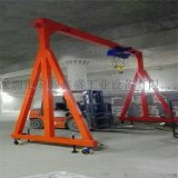货到付款定制-手拉龙门架 门式电动起重机 可移动式龙门架1T-5T